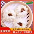 開口叉燒包批發 廣式速凍早餐包早茶半成品食材