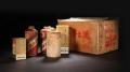 九寨沟96年拉菲红酒意彩app回收价格值多少钱按时报价