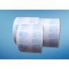 供應香蕉催熟劑包裝紙 芒果催熟劑包裝紙