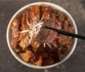 兀島燒肉丼飯是一個怎樣的餐飲招商品牌呢?