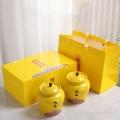 中國風陶瓷茶葉罐禮盒密封紅茶瓷罐 可定制logo