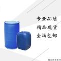 1-乙炔基環己醇廠家供應