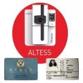 新款Altess養犬登記證卡打印機