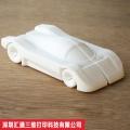 東莞大朗工業3D設計打印,工業級SLA激光快速成型