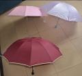邯郸定做雨伞