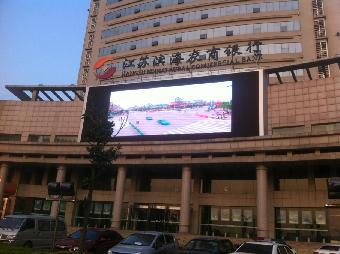 苏州吴江盛泽led显示屏制作钢结构制作