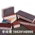 商洛陶瓷透水磚 廠家直銷 品質保證 海綿城市建設