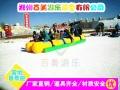 山西運城冰上雪地香蕉船好看還好玩