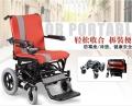 寶雞康揚電動輪椅 豪華款 乘坐舒適