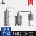 金濤釀酒設備廠家直銷 jt-50家用小型白酒設備