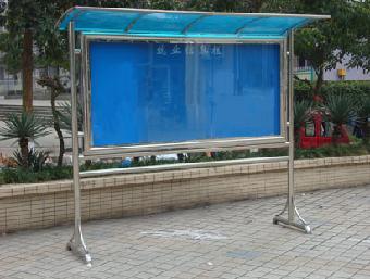 四川成都宣传栏,不锈钢宣传栏厂家制作批发安装