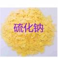 硫化鈉 又稱黃片堿 硫化堿 臭蘇打 臭堿