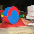 快樂體操專業生產廠家 體育器材