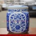 陶瓷膏方瓶 驴胶瓷罐可定制logo