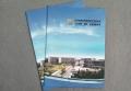 南京畫冊設計印刷公司