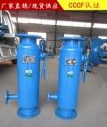 空氣能反沖洗過濾器本溪