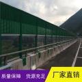 邯郸高速公路声屏障-桥梁金属声屏障-隔音板报价
