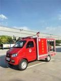 临汾学校用电动消防车销售电话