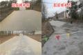 旧的水泥路面啃边还有必要修补吗?修补后可以使用多久