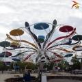 公园双人飞天游乐园设施 儿童游乐意彩注册设备厂家