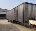 11米物流运输专业半挂车快递运输箱式自卸车