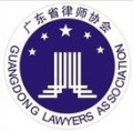 广州企业被员工告劳动局劳动仲裁怎么应对咨询劳动律师