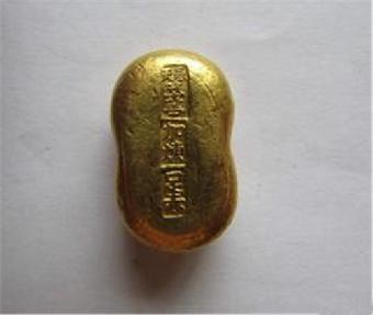 的清代金元宝的收藏家是谁