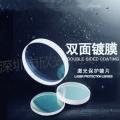 深圳欣光科技 保護鏡 切割機鏡片