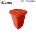 手推戶外塑料垃圾桶廠家