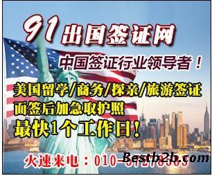 网上查询显示办法仍然在使馆中,有护照加急领cdrx4名片制作教程图片
