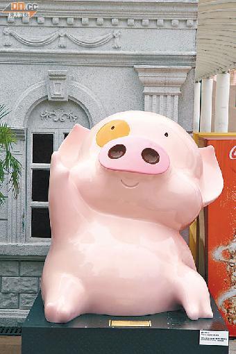 可爱猪麦兜的qq头像