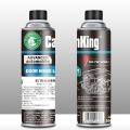 碳王CarbonKing車門鉸鏈潤滑劑