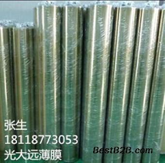 pet薄膜光大远薄膜pet薄膜面板