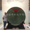 直徑一米八的大瓷盤