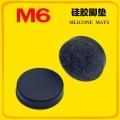 自粘硅胶脚垫 M6品牌