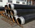 聚氨酯保温钢管E保温钢管生产厂家