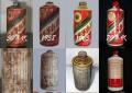 1970年茅台酒瓶回收价格值多少钱趣时报价回收