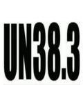 UN38.3認證檢測