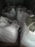 欽州回收有鉛錫條 價高百分之30回收6337錫條