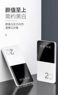 礼品数显手机移动电源工厂定制10000毫安充电宝