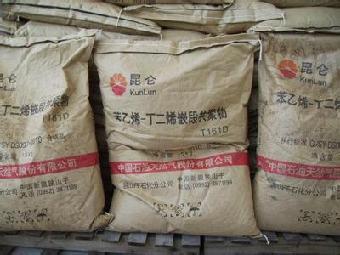 回收树脂类:醇酸树脂,改性酚醛树脂