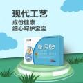 治療成人腹瀉的肚臍貼品牌直銷