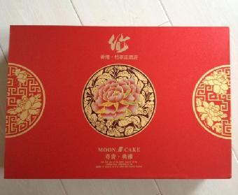 沈阳食品盒,沈阳海参盒,沈阳茶叶盒,沈阳光盘盒,沈阳农产品包装盒