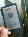 北京馬甸附近畫冊打印印刷公司 紀念手冊 卡書印刷