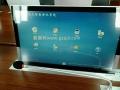 重慶17.3寸升降無紙化會議 系統電動窗簾 電子桌