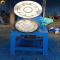 橡膠輪胎切條機