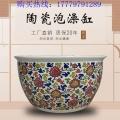景德鎮陶瓷泡澡缸洗浴大缸日式溫泉極樂湯成人