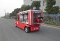 湖北微型電動消防車,荊州玉米之鄉消防電動巡邏車
