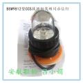 頻閃示位燈 BSW9812型船用救生艇專用燈具CC