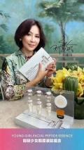 女巫面膜广州化妆品生产源头
